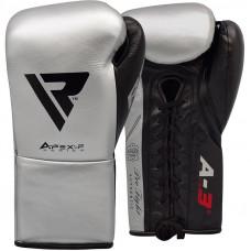 Boxerské rukavice RDX A3 S - strieborné