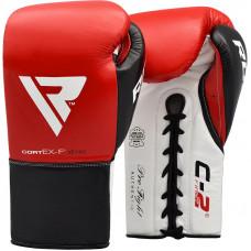 Boxerské rukavice RDX C2 - červené