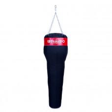 Boxovacie hákové vrece BUSHIDO 140 cm 40 kg