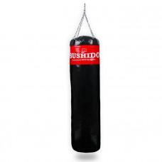 Boxovacie vrece BUSHIDO 130 x 35 cm prázdne