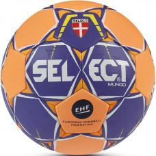 Hádzanárska lopta Mundo mini 0 fialovo-oranžová